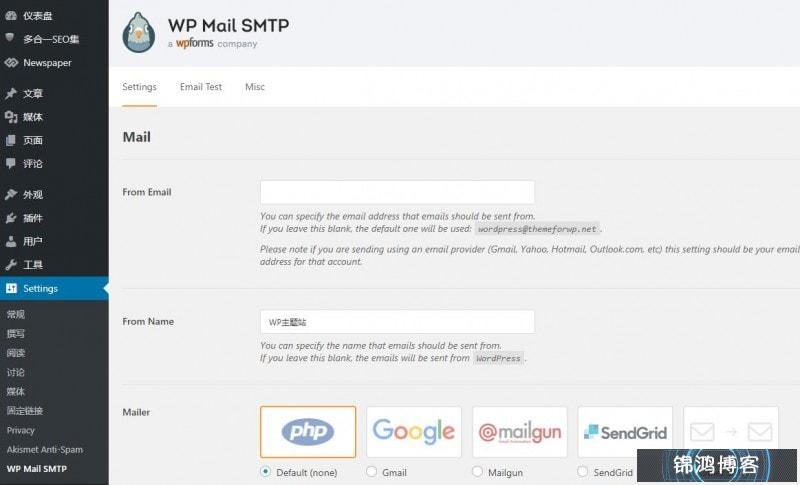 配置WP Mail SMTP